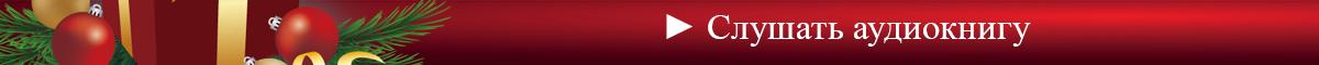 Слушать и скачать аудиокнигу «Трудовые будни полиграфини Дайаны»